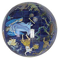 16'' Astrological Sign Beach Ball #204